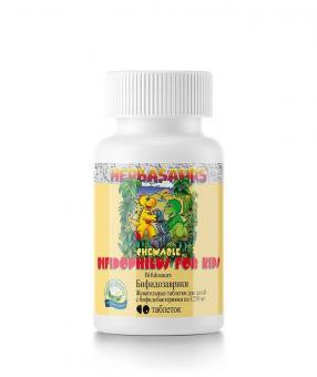 Бифидозаврики жевательные таблетки для детей с бифидобактериями НСП